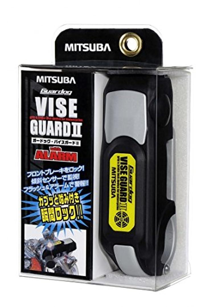 急ぐバーゲン土器MITSUBA(ミツバサンコーワ) ガードッグ バイスガード2 with アラーム ブラック BS-003B