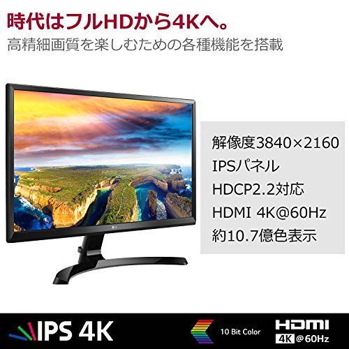 『LG モニター ディスプレイ 24UD58-B 23.8インチ/4K(3840×2160)/IPS 非光沢/HDMI×2、DisplayPort/ブルーライト低減機能』の3枚目の画像