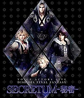 Voice Actors Live Dissidia Final Fantasy Secretum Himitsu OriginalSoundtrack