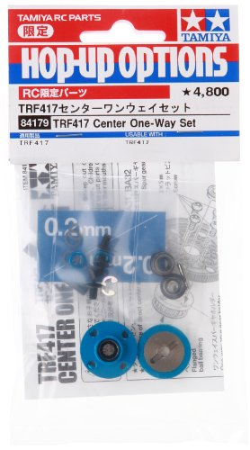 TRF417 Center One-way Set [RC Limited]