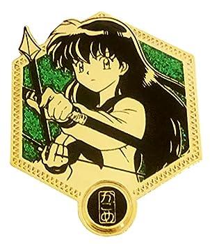 Golden Kagome Higurashi - Inuyasha Collectible Enamel Pin