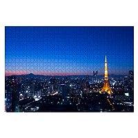 1000ピース ジグソーパズル 風景 東京タワーと富士山 子供 おもちゃ 室内 プレゼント 誕生日プレゼント 女の子 男の子 知育玩具