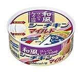 はごろも 和風シーチキン マイルド ほんのりしょうゆ味(60g)