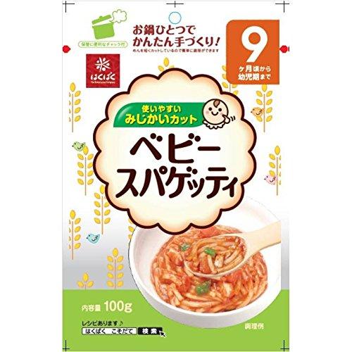 はくばく 食塩不使用 無塩 ベビー スパゲティ 100g ×5袋 セット (乳児用規格適用食品) (離乳食に使いやすい 長さ2.5cmにカットされた麺)
