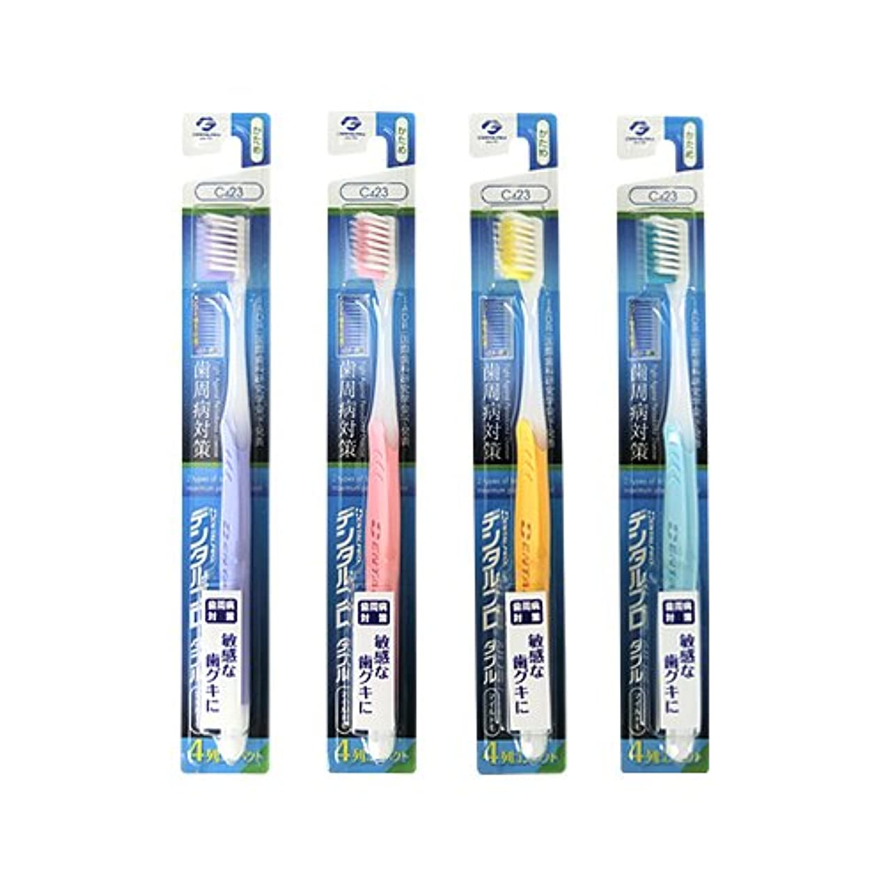 音節冗長ラッチデンタルプロ ダブル マイルド 4列 歯ブラシ 1本 (かため, カラー指定なし)