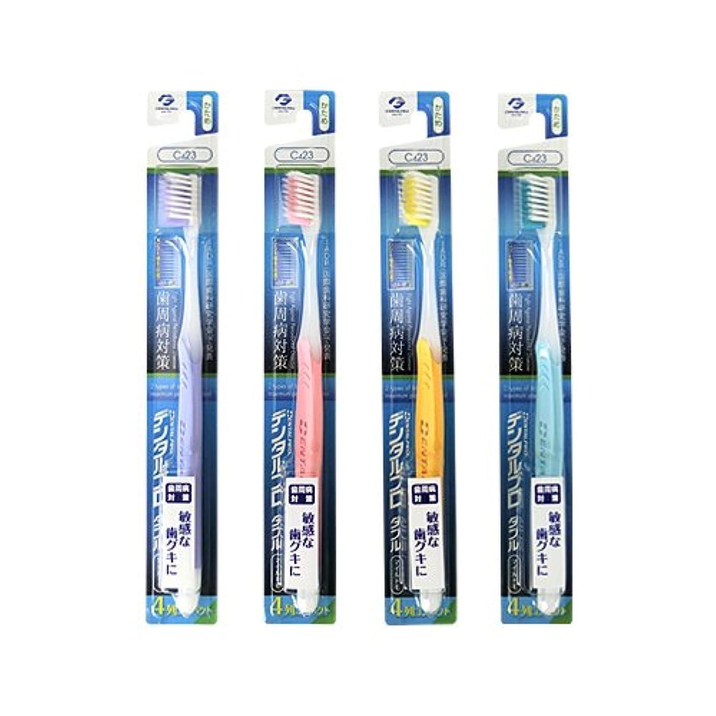 学生側追い払うデンタルプロ ダブル マイルド 4列 歯ブラシ 1本 (かため, カラー指定なし)