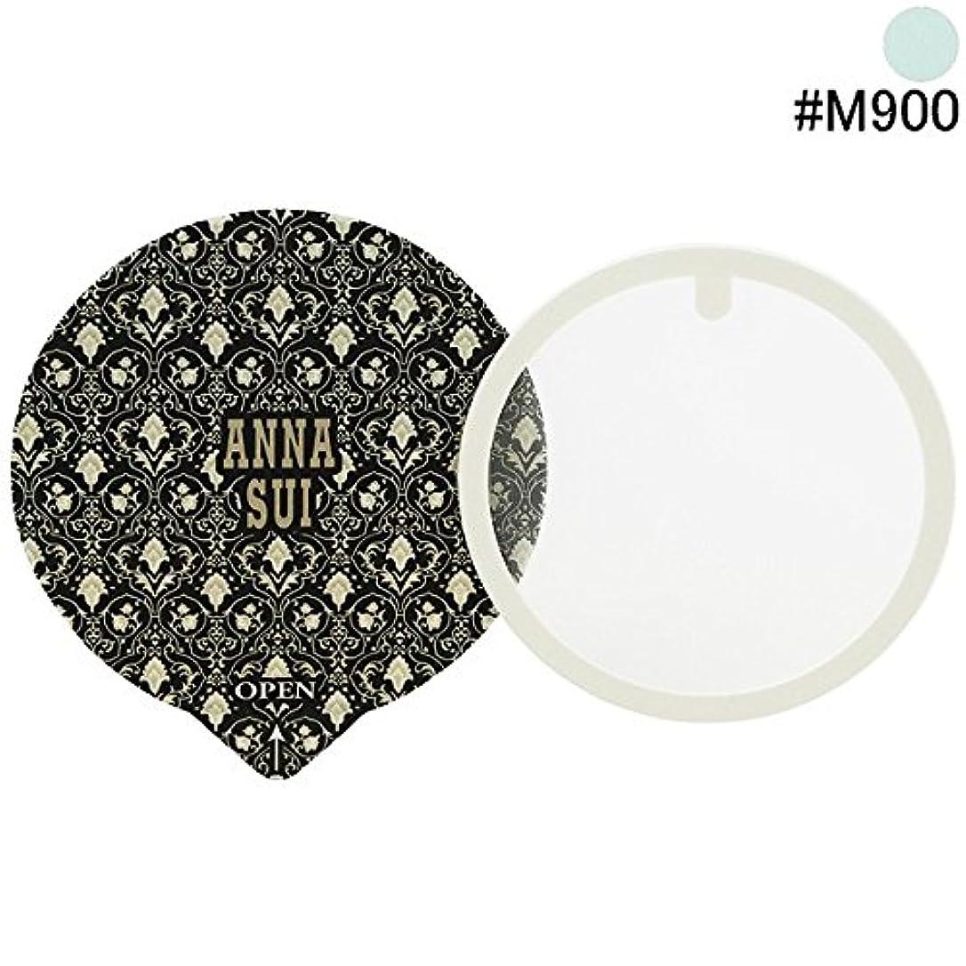 石炭割合フローティング【アナスイ】ルース パウダー #M900 (レフィル) 17g