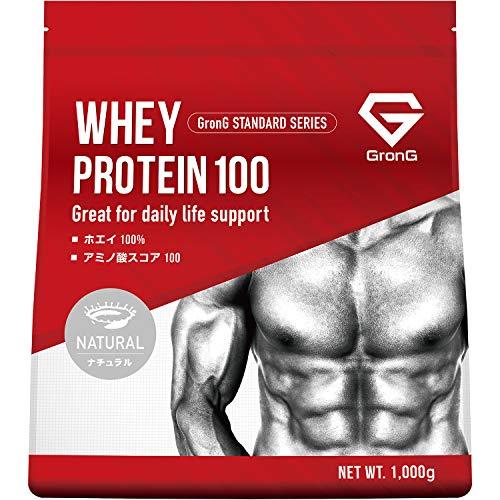 GronG(グロング) ホエイプロテイン100 スタンダード 人工甘味料・香料無添加 ナチュラル 1kg