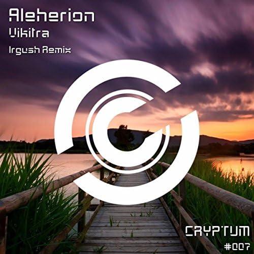 Aleherion