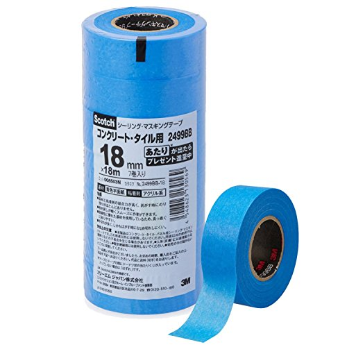 3Mスコッチシーリングマスキングテープ コンクリート タイル パネル18m7巻 2499BB-18