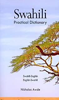 Swahili-English/English-Swahili Practical Dictionary (Hippocrene Practical Dictionary)