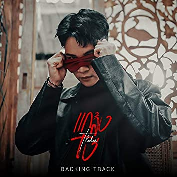 FOOL (Backing Track)