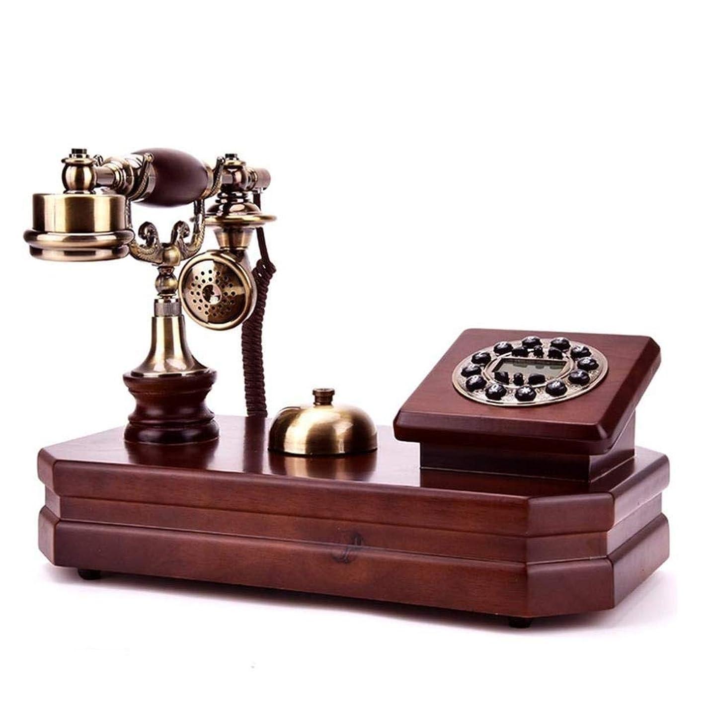 一般化するブレーク熱狂的な固定電話 電話 - 純粋な純木電話アンティーク昔ながらのヨーロッパの家レトロターンテーブル固定電話局固定回線 (Color : Turntable Mechanical Double Bell)