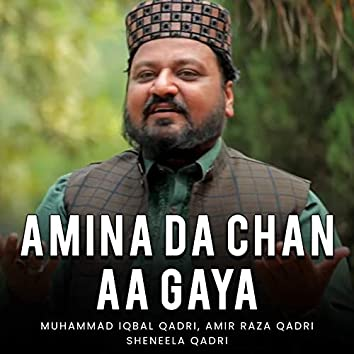 Amina Da Chan Aa Gaya
