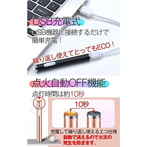 『スティック電子ライター(rt012)』