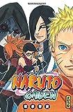Naruto Gaiden - Le 7e Hokage et la Lune écarlate - Tome 0 (Shonen Kana)