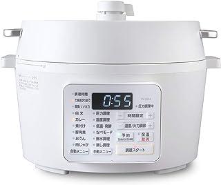 アイリスオーヤマ 電気圧力鍋 4.0L 2WAYタイプ グリル鍋 業界最高出力1000W 6種類自動メニュー レシピブック付き ホワイト 2020年モデル PC-MA4-W