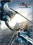 Fundas Final Fantasy TCG Cloud vs Sephiroth (60)