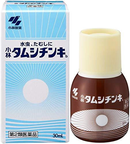 【第2類医薬品】小林タムシチンキb 30mL ※セルフメディケーション税制対象商品
