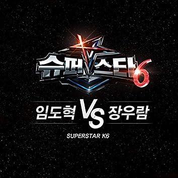 Superstar K6 Lim Dohyuk vs Jang Wooram