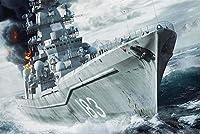 大人のジグソーパズル海戦で1500個の軍艦子供のためのDIY木製ジグソーパズル35x23in