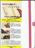 アクセスノートブック シロ AN-03