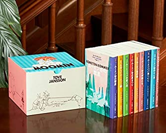 ムーミン全集[新版]全9巻BOXセット
