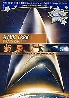 Star Trek 2 - L'Ira Di Khan (Edizione Rimasterizzata) [Italian Edition]