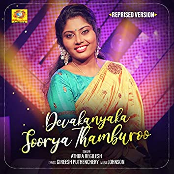 Devakanyaka Soory Thamburoo (Reprised Version)