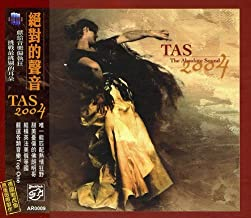 Tas-The Absolute Sound 2004 / Various