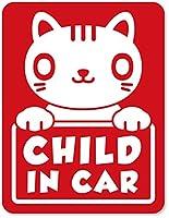 imoninn CHILD in car ステッカー 【マグネットタイプ】 No.24 ねこさん (赤色)