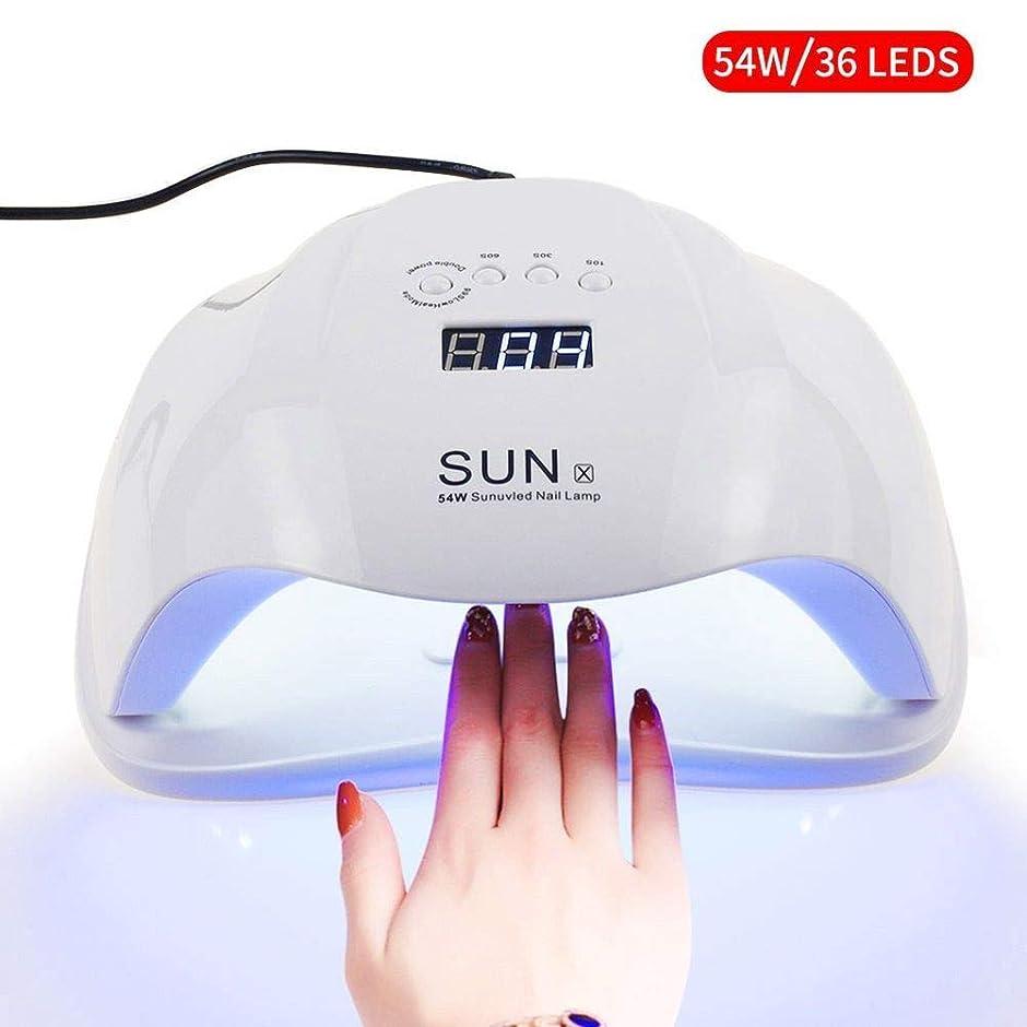 戻る不透明な義務ネイルドライヤー54W UVランプLEDネイルランプ、赤外線感知30/60/90秒タイマースマートタッチボタンネイルドライヤーマニキュア、すべてのゲル用ポリッシュ、絵のような色