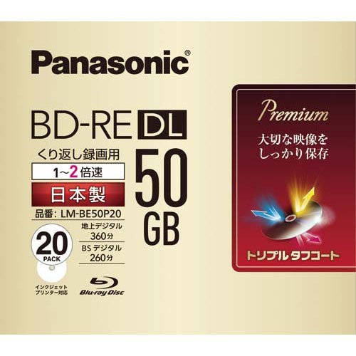 Panasonic Aufnahme für 2 x Blu-ray einseitig Double Layer 50GB (wiederbeschreibbar) 20-LM-BE50P20