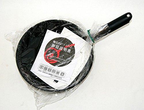 錦見鋳造 魔法のフライパン 北京鍋 27cm