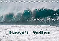 Hawai'i Wellen (Tischkalender 2022 DIN A5 quer): Alle Wellen von demselben Strand auf Kaua'i (Monatskalender, 14 Seiten )