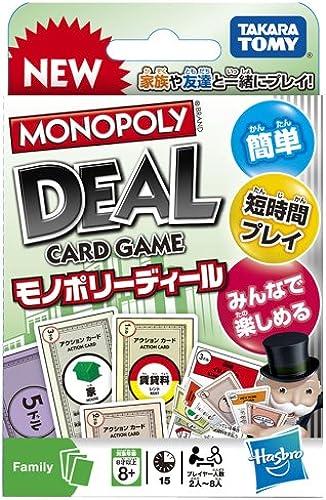 Monopoly Deal (japan import)