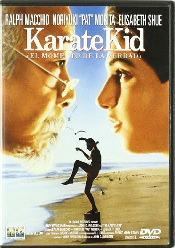 Karate Kid [DVD]