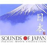 Sounds of Japan 日本