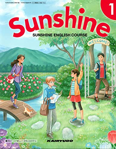SUNSHINE ENGLISH COURSE 1 [令和3 (文部科学省検定済教科書 中学校外国語科用)