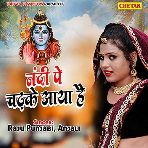 Raju & Anjali