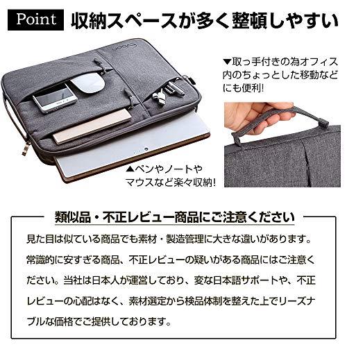 Evoonパソコンケースノートパソコンケース13-13.3インチ防水/衝撃吸収/多機能macbookair13/MacBookPro13/surfacepro/インナーバックPCケースPCバッグパソコンバッグ(13.3inchグレー)