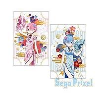 "Re:ゼロから始める異世界生活 メガジャンボクッション Dragon-Dress Ver."" レム & ラム"" 【全2種セット】[53×35cm]"