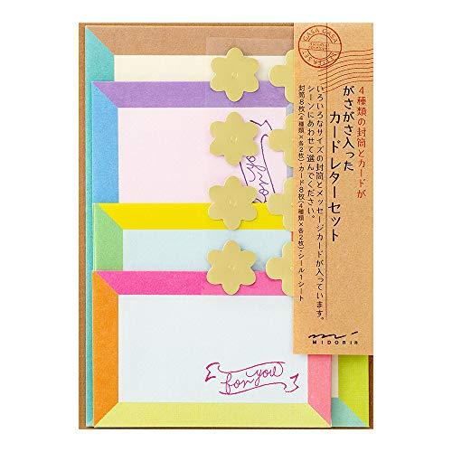 デザインフィル ミドリ レターセット ガサガサ カードタイプ フレーム柄 86487006