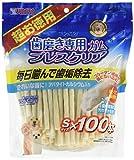 サンライズ ゴン太の歯磨き専用ガム ブレスクリア アパタイトカルシウム入り S 超お徳用 100本