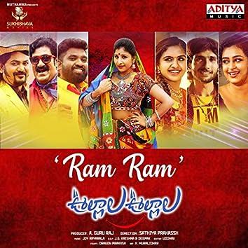 """Ram Ram (From """"Oollalla Oollalla"""")"""