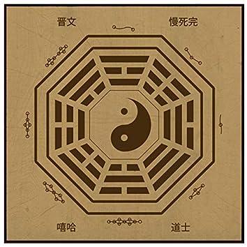 Hip Hop Taoists