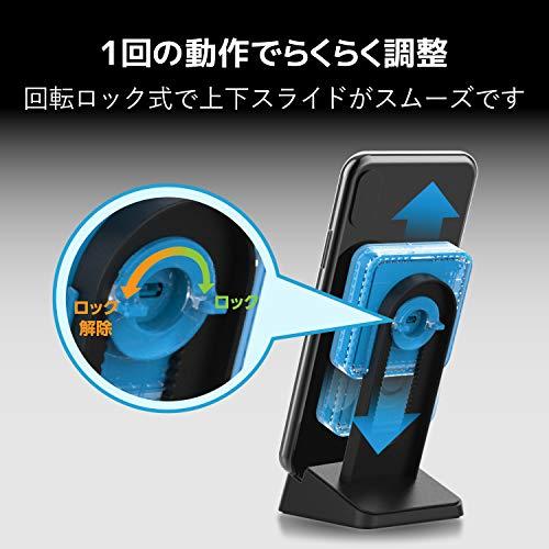 エレコムQi充電器ワイヤレス充電スタンド置くだけ充電5Wモデル[iPhoneXR/iPhoneXS/iPhoneXSMAX/iPhone8/iPhone8plus/Galaxy/Xperia/他Qi対応機種]ブラックEC-QS02BK
