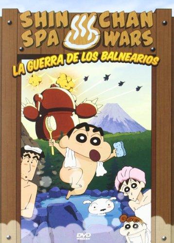 Shin Chan Spa Wars: La guerra de los balnearios [DVD]