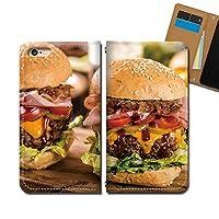 AQUOS zero5G basic DX SHG02 ケース スマホケース 手帳型 ベルトなし ハンバーガー チーズ パン 肉 ポテト 手帳ケース カバー バンドなし マグネット式 バンドレス EB332010115104