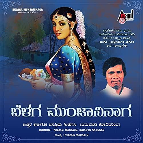 Gururaj Hosakote & Mahalinga Goolabaamvi